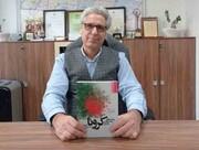 ردپای کووید ۱۹در تهران