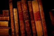رونمایی از تصحیح انتقادی شش سفرنامه از دوران قاجار