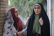 بازگشت شیرین بینا با بازی در سریال رمضانی معیریان