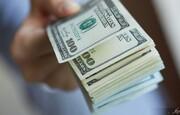 کاهش قیمت دلار در کانال ۲۰ هزار تومانی ادامه دارد | جدیدترین قیمت ارزها در ۱۶ اردیبهشت ۱۴۰۰