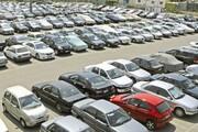 تداوم رکود در بازار خودرو | مردم به قیمتهای فضای مجازی اعتنا نکنند