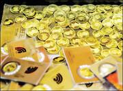 قیمت طلا و سکه صعودی شد| جدیدترین نرخ طلا و سکه در ۲۸ فروردین ۱۴۰۰