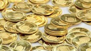 نوسان قیمت طلا و سکه در بازار | جدیدترین نرخ طلا و سکه در ۲۵ فروردین ۱۴۰۰