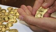 آرامش در بازار طلا و سکه | جدیدترین نرخ طلا و سکه در ۲۶ فروردین ۱۴۰۰