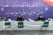 زنگ خطر برای مردمی ترین نهاد انتخاباتی کشور | کاهش محسوس ثبت نام کنندگان در شوراها | سهم زنان، فقط ۱۲ درصد