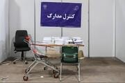انتخابات شوراهای شهر؛ ثبتنام ۵ هزار و ۶۷ نفر تا روز سوم