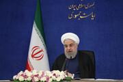 واکنش رئیس جمهوری به حواشی کرونایی اخیر | روحانی: رعایت پروتکلها باید به ۹۰ درصد برسد