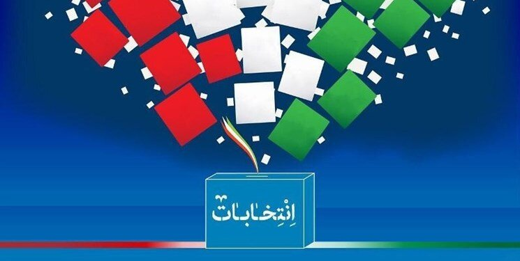انتخابات / رای گیری