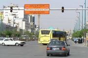 لغو طرح ترافیک تا پایان ماه رمضان