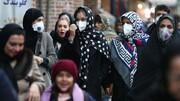 احتمال شیوع سویه دلتاپلاس در پیک ششم | کارایی بالای سینوفارم در جلوگیری از مرگ | چرا ایران یکی از بالاترین موارد ابتلا در دنیا را دارد؟