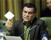 قصد رئیس جمهور شدن نداریم | حناچی از جیب مردم خرج انتخابات نمیکند