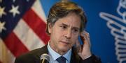 واکنش وزیر امور خارجه آمریکا به غنیسازی ۶۰ درصدی ایران
