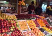 آخرین قیمتها از بازار میوه و ترهبار