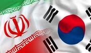 پرداخت ۳۰ میلیون دلار از پول ایران در کره جنوبی برای خریدن واکسن کرونا