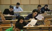 تمام دانشجویان ایران تا اواخر شهریور واکسن کرونا میزنند