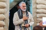 ویدئوی دیده نشده از دیدار شهید سلیمانی با خانواده شهید مدافع حرم ارتشی