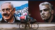 آغاز انتخابات در اسرائیل؛ ۳ سناریو پیش روی نتانیاهو