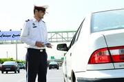 اطلاعیه پلیس راهنمایی و رانندگی ناجا درباره تعطیلات عید فطر