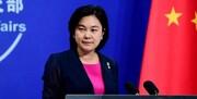 پکن: آمریکا به دنبال شکاف میان چین و جهان اسلام است