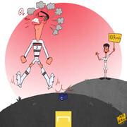 کاریکاتوری از وضعیت فعلی رونالدو