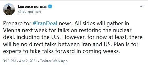 بازگشت آمریکا به مذاکرات برجام | نشست کمیسیون برجام در وین با حضور آمریکا برگزار می شود