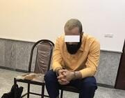 دادگاه خواننده ایرانی باز هم به تعویق افتاد | دادگاه در انتظار جواب استعلام کمیسیون پزشکی