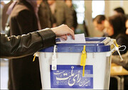 چند درصد مردم از زمان دقیق انتخابات بی اطلاعند؟