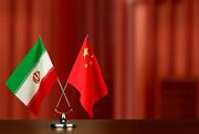 پایهگذاران سند همکاری با چین، همان پایهگذاران برجام هستند