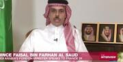 شرط عربستان برای گفتگو با ایران