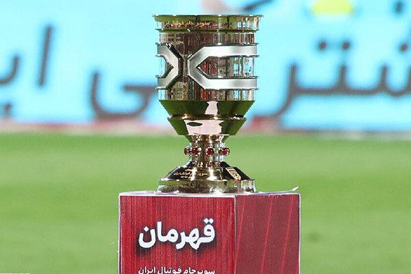 میزبان سوپرجام فوتبال ایران مشخص شد