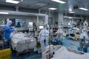 کرونا جان ۴۰۵ نفر دیگر را گرفت | شناسایی ۲۱ هزار و ۶۴۴ بیمار جدید | وضعیت شهرها: ۲۵۷ قرمز و ۱۲۹ نارنجی