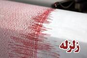 زمین لرزه ۴ ریشتری در آذربایجان غربی