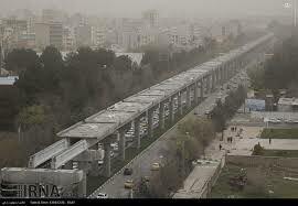 هوای آلوده کرمانشاه
