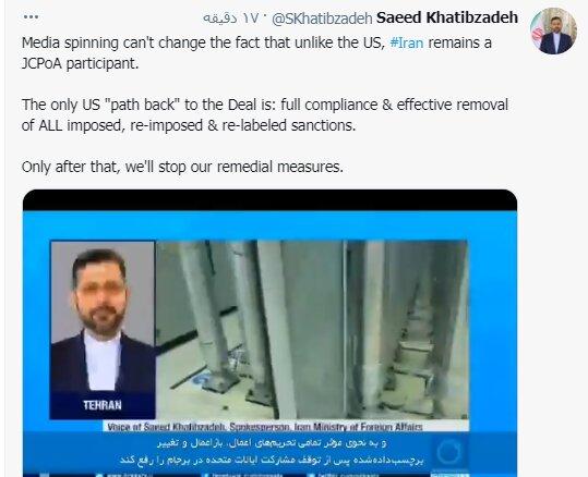 توئیت کنایه آمیز سخنگوی وزارت خارجه به آمریکا در توئیتر