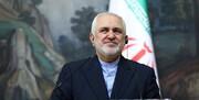 اولویتهای ایران در توییت ظریف