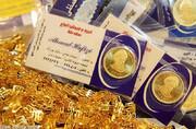 قیمت سکه صعودی ماند |جدیدترین نرخ طلا و سکه در ۱۸ اردیبهشت ۱۴۰۰