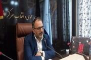 حکم زندان برای ۳ تالاردار در کرمانشاه بعد از مراسم عروسی