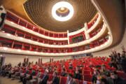 تالار وحدت؛ هویت فرهنگی شهر