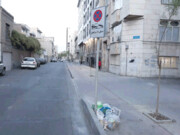 اینجا کوچه است نه خیابان!
