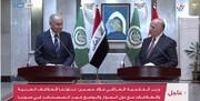 گفتوگوی مقامات بغداد و دبیرکل اتحادیه عرب درباره عراق و ایران