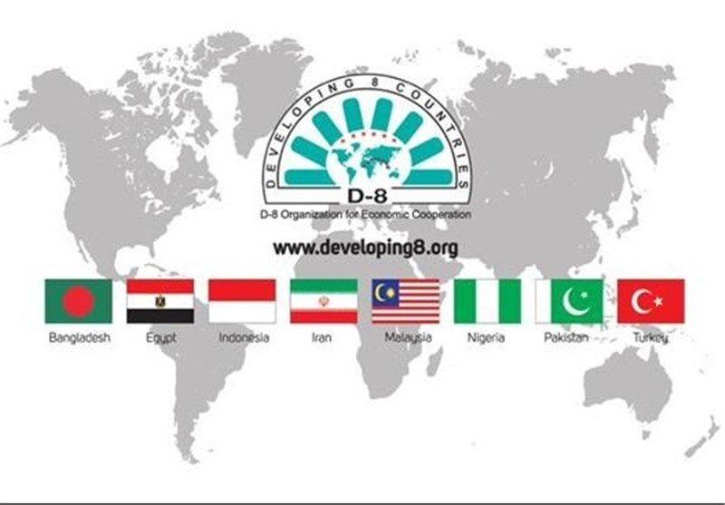 D-8 Organization for Economic Cooperation