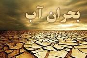 کمآبی جدی است | کشاورزان مازندران قید کشت دوم را بزنند
