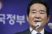 ویدئو | نخست وزیر کره جنوبی وارد تهران شد