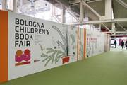 نمایشگاه کتاب بولونیا مجازی شد
