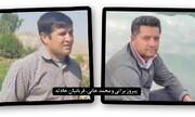 جزئیات جنایت هولناک چرام | شرور معروف عامل آشوب بود
