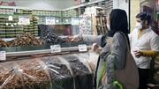 حال و هوای بازار کالاهای مصرفی در آستانه ماه رمضان