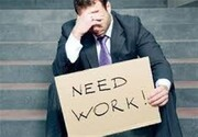 کدام کشورها کمترین نرخ بیکاری را دارند؟