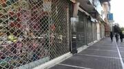 مشارکت ۸۰ درصدی اصناف شیراز در اجرای محدودیتهای کرونا