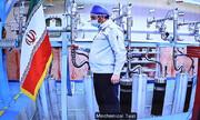 سیستم برق اضطراری سایت هستهای نطنز امروز راهاندازی شد