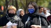 کرونا جان ۲۷۴ نفر دیگر را گرفت   رکورد مبتلایان روزانه در ایران شکست   فقط ۹ شهر در وضعیت آبی
